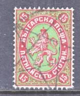 Bulgaria  9   (o) - 1879-08 Principalty