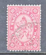 Bulgaria  14   (o) - 1879-08 Principalty