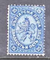 Bulgaria  16   (o) - 1879-08 Principalty