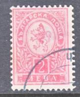 Bulgaria  41   (o) - 1879-08 Principalty