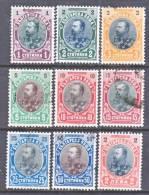 Bulgaria  57+   (o) - 1879-08 Principalty