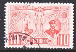 Bulgaria  75   (o) - 1879-08 Principalty