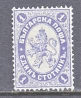 Bulgaria  23   * - 1879-08 Principalty