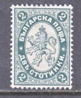 Bulgaria  26   * - 1879-08 Principalty