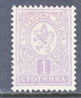 Bulgaria  28   * - 1879-08 Principalty