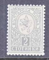 Bulgaria  29   * - 1879-08 Principalty