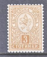 Bulgaria  30   * - 1879-08 Principalty