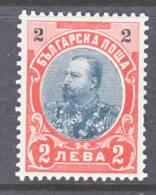 Bulgaria  68  * - 1879-08 Principalty