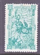 Bulgaria  71  Original   * - 1879-08 Principalty