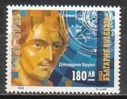 BULGARIA \ BULGARIE / BULGARIEN - 1998 - 450 An.de Giordano Bruno - Philosoph - 1v** - Astronomie