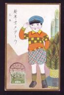 CHILD,ENFANTS,CM,MAXI CARD,CARTES MAXIMUM,JAPON - Japan