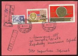 MAIL POST Used Cover USSR RUSSIA Soviet Kazakhstan Monument Horse Space Sputnik - 1923-1991 URSS