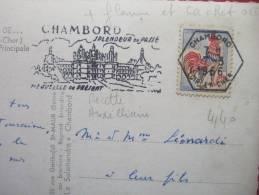 """41 - CHAMBORD - CHATEAU - FAÇADE PRINCIPALE - CACHET """" RECETTE AUXILLIAIRE OCTOGONALE """" + FLAMME..... - Chambord"""