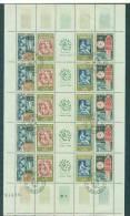 N°1414/ 1417 Feuille De 5 Bandes Oblitéré Paris RP R. Du Louvre 14.5.1964, Avec Gomme ** - Feuilles Complètes
