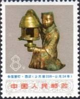 Mi 1157** (NH Perfect) (Yv. 1900) (Scott 1138) 1973. Artisana Historique . Cote 4E - Nuovi