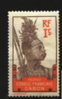 Gabon  N° 33    Neuf * Luxe   Cote Y&T  2,00  €uro  Au Quart De Cote
