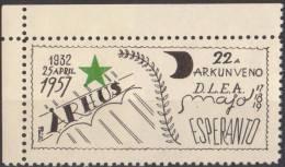 Esperanto , Labels , Cinderellas , Vignette Denmark , Arhus 1957 , No Guum - Esperanto