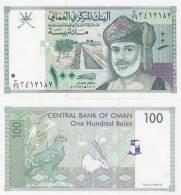 OMAN 100 BISA 1995 P-31 SULTAN QABOUS UNC */* - Oman