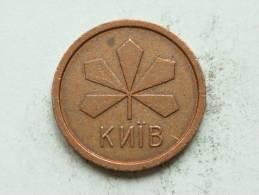 Token From KIEV, UKRAINE (subway Metropolitan) KNÏB Metro  / Koperkleurig ( Details Zie Foto's) ! - Jetons En Medailles