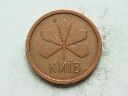 Token From KIEV, UKRAINE (subway Metropolitan) KNÏB Metro  / Koperkleurig ( Details Zie Foto's) ! - Jetons & Médailles