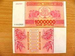 UNC Banknote From Georgia, 1000000 (laris) 1994, Pick 52, Bunches Of Grapes, 1 Million - Géorgie