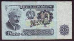 BULGARIEN - BULGARIA - 10 Leva 1962 - Bulgarien