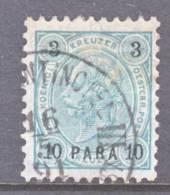 Austria In Turkey 21    (o) - 1850-1918 Empire