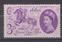 Lot N°19419   N°355** - 1952-.... (Elisabetta II)