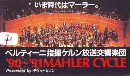 Télécarte Japon * 110-95703 * Musique * Orchestra * MAHLER (71) Music * PHONECARD Japan - Musica