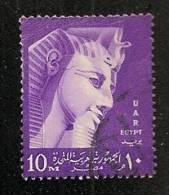 UAR OBLITERE - United Arab Emirates