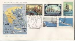Army/Armoiries/Ship/Bateau  - Greece Envelope Stamp FDC - Enveloppes
