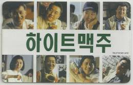 = SOUTH KOREA  -  PRIVATE ????  = - Korea (Zuid)