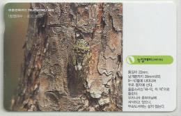 = SOUTH KOREA  -  PRIVATE ????  = - Corea Del Sur
