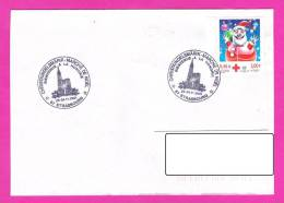 CHRISTKINDELSMÄRIK MARCHÉ DE NOËL Bienvenue à La Hongrie 23/24.11.2001 STRASBOURG 67 - Marcophilie (Lettres)