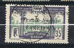 CAMEROUN  N� 46 OBL TTB