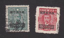 China, Scott #809-810, Used, Dr. Sun Yat-sen Surcharged, Issued 1948 - China