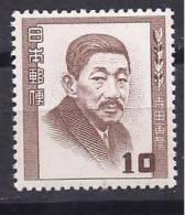 Japan1952: Yvert529mnh** - 1926-89 Emperor Hirohito (Showa Era)