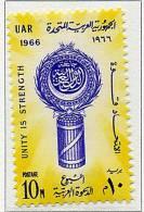 SEgypte ** N° 670 - Semaine De La Ligue Arabe - Égypte