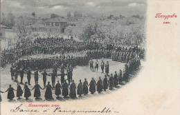Bulgarie - Fête Village - Ronde - Bulgarie