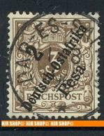 1896, MiNr. 6 Gest. - Kolonie: Duits Oost-Afrika