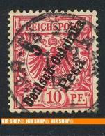 1896, MiNr. 8 Gest - Kolonie: Duits Oost-Afrika