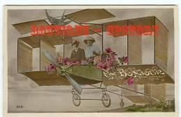 CARTE AQUA PHOTO MONTAGE - Aéroplane - Couple Dans Un Avion - Aviation - Dos Scané - Avions