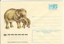 Russia USSR Fauna 1976 Elephant Oont Mammal Animal - 1923-1991 USSR