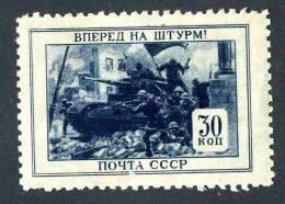 1945  RUSSIA  Mi. #955  Used  ( 8348 ) - 1923-1991 UdSSR