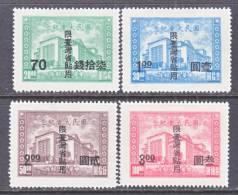Taiwan 10-13    * - 1888 Province Chinoise