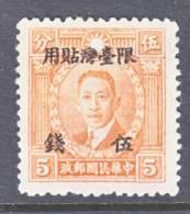 Taiwan 15    * - 1888 Provincia China