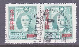 Taiwan 70    (o) - 1888 Chinese Province