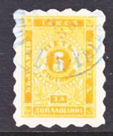 Bulgaria  J 1    (o) - Postage Due