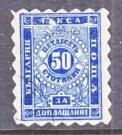 Bulgaria  J 3    (o) - Postage Due