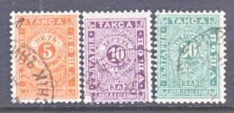 Bulgaria  J 15-17    (o) - Postage Due